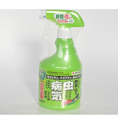 【殺菌殺虫剤】モスピラン・トップジンMスプレー