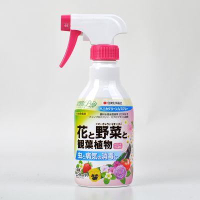 【殺虫殺菌剤】ベニカグリーンVスプレー 250ml