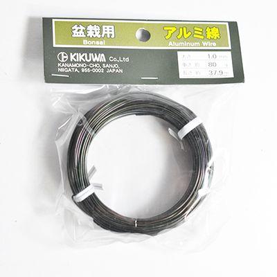 カラーアルミ線(80g) 1mm【盆栽道具】